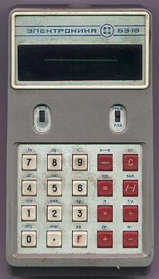 Электроника Б3-18