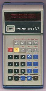 Электроника Б3-21