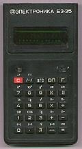 Электроника Б3-35