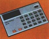 Электроника Б3-30