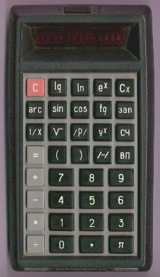 Elektronika C3-15