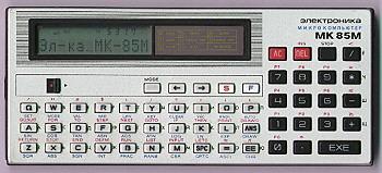 Электроника МК-85